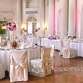 Pałac w Rydzynie – dekoracja sali balowej