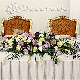 Fioletowe kwiaty w Pałacu w Rydzynie