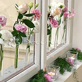 Kwiaty na oknie – Pałac Biedrusko