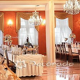 Dekoracja sali w Róża Poraja