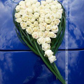 Eleganckie serce – dekoracja ślubna